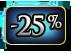 Promos à -25%
